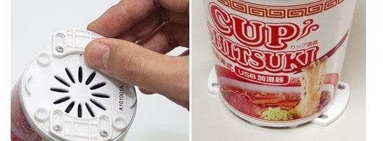 Ультразвуковой увлажнитель воздуха Cup Shitsuki