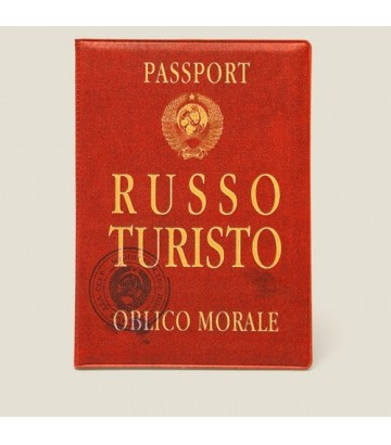 Обложка для паспорта «Russo Turisto»