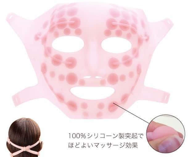 Антивозрастная маска Kaomomi