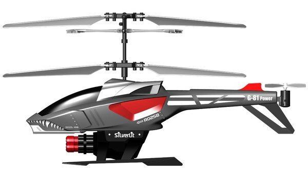Радиоуправляемый вертолёт с игрушечной пушкой Silverlit