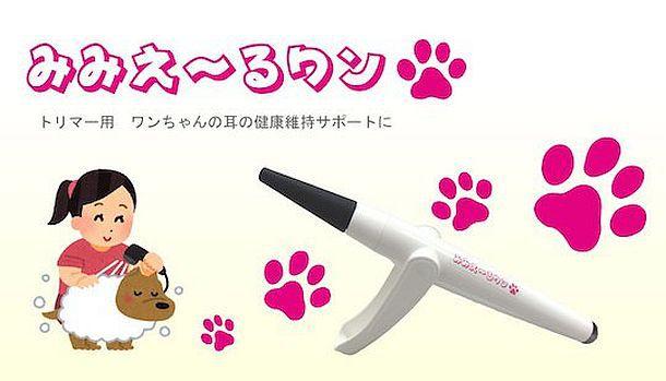 Электронный эндоскоп для собак Coden