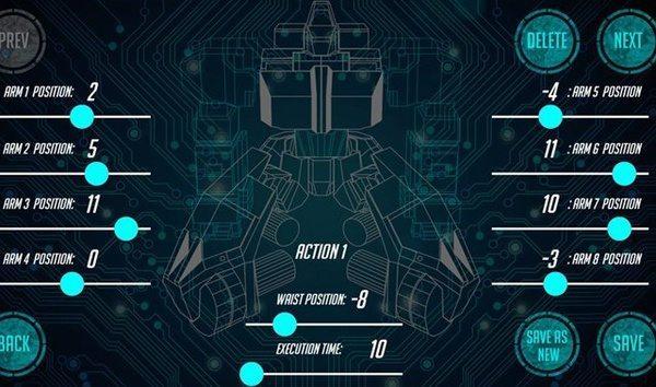 Игрушечные боевые роботы Ganker