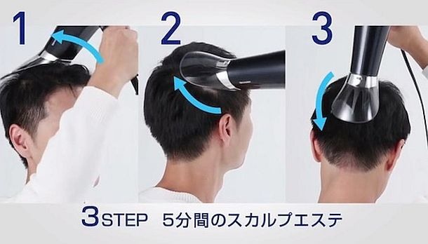 Фен-массажер для ухода за кожей головы Sharp Plasmacluster