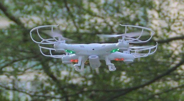Воздушный фотограф K300C