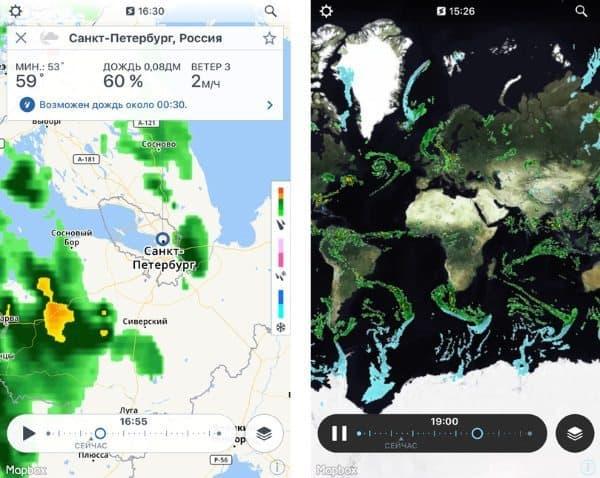Storm Radar — приложение для визуального предупреждения о штормах