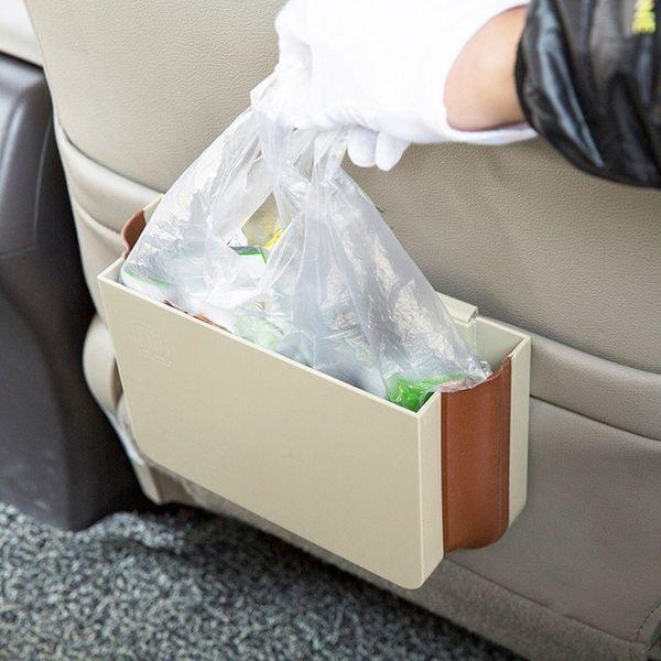 Складной мусорный контейнер для автомобиля