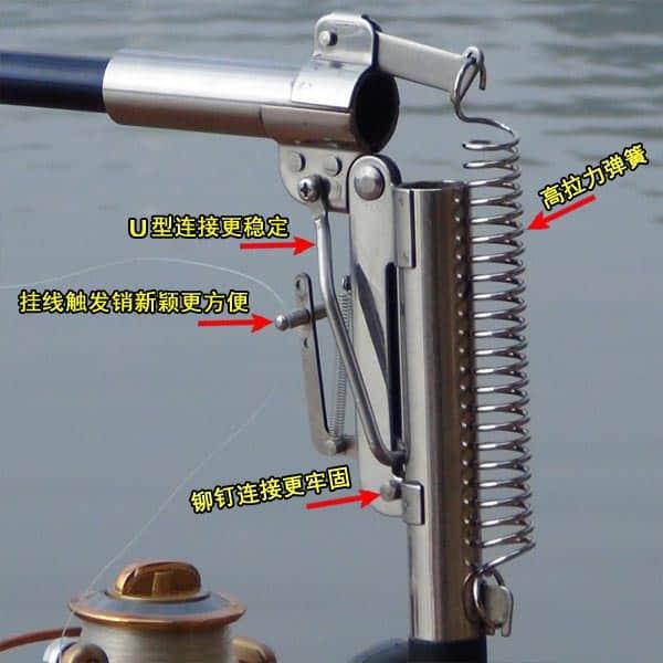 Телескопическая Г-образная удочка на пружине