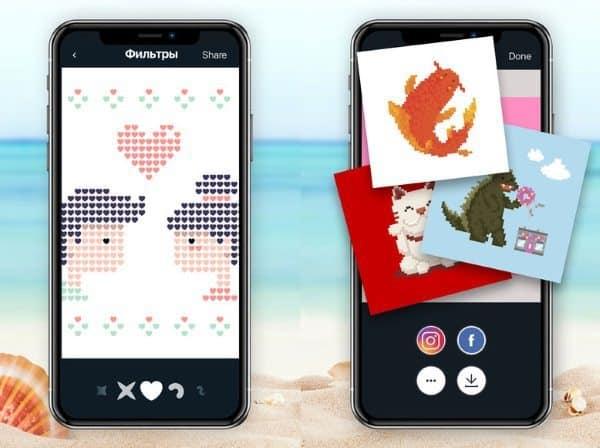 Pixel - виртуальная раскраска по номерам для iOS купить и ...