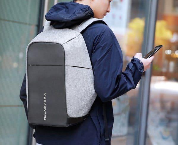 Многофункциональный городской рюкзак