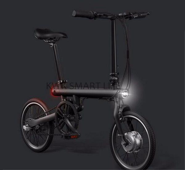 Складной электробайк для города Qicycle