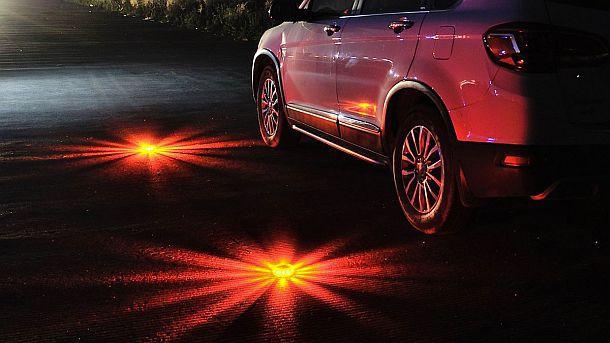 Комплект съемных аварийных огней для автомобилей StarFlare