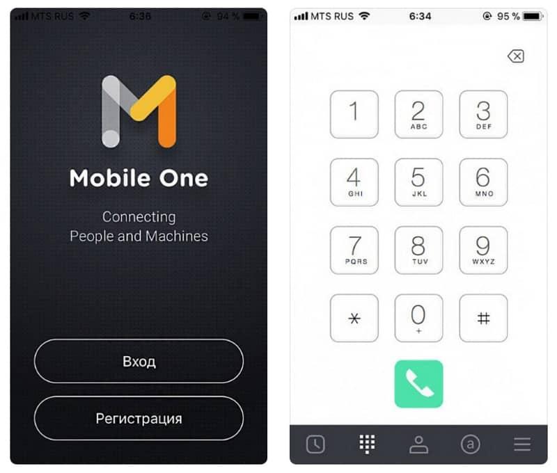 M1 Messenger - нетипичный SIP-клиент