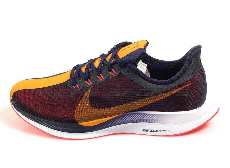 Nike Zoom Pegasus Turbo - созданы для профи