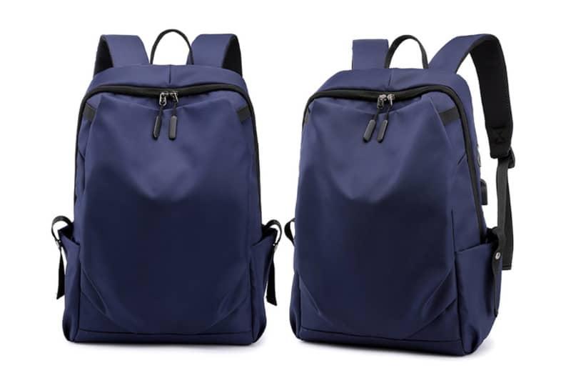 Рюкзак без лишних деталей