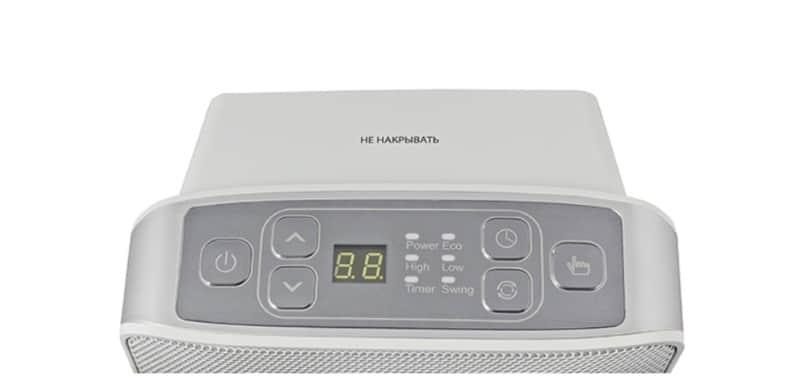 Тепловой вентилятор Vitek VT-2052 GY