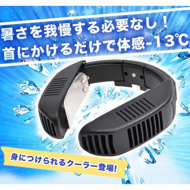 Японский охладитель для шеи