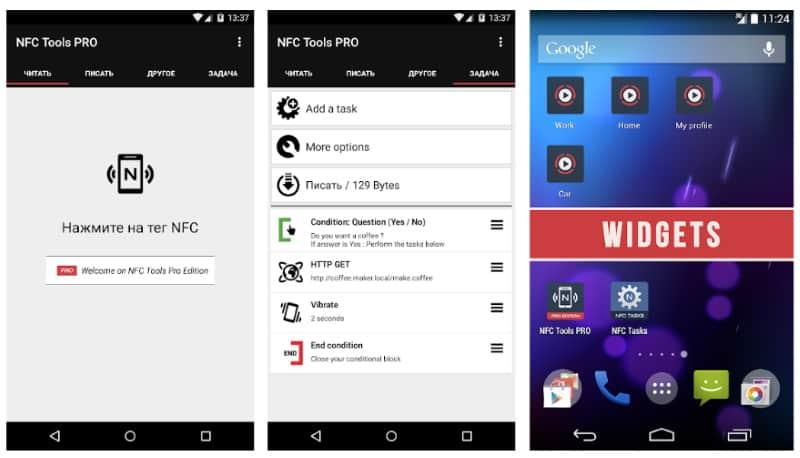 NFC Tools - приложение для управления RFID-метками