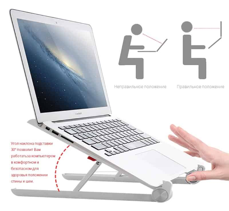 Регулируемая подставка под ноутбук LARICARE X1