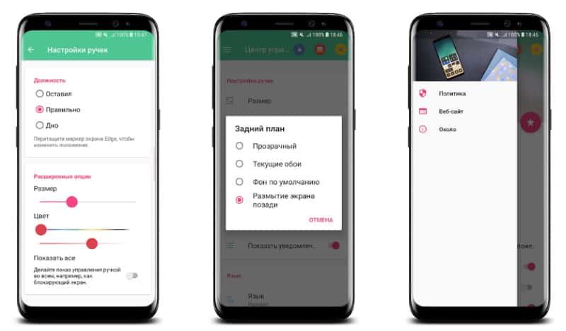 Центр управления iOS 13 - приложение для управления Android в стиле iPhone