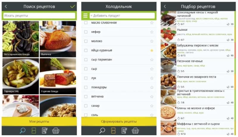 Что готовим? — приложение с рецептами для готовки из имеющихся продуктов