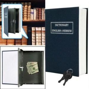 Книга со скрытым контейнером