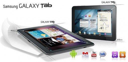 Планшет Samsung GALAXY GT-P7500 Tab 10.1